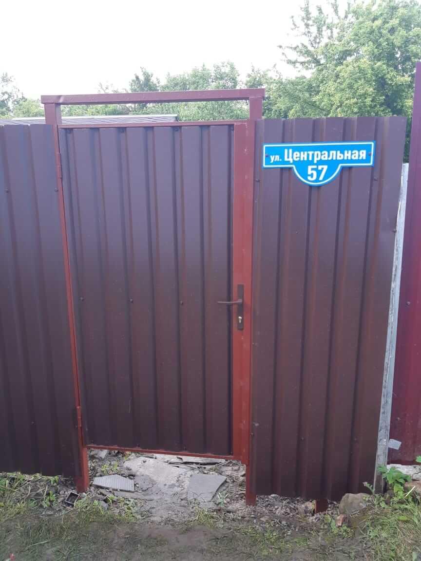 Pryamoy-zabor-s-kalitkoy-v-ramke-i-vreznym-zamkom-Voskresensk-SNT-Kolyberevo-3-4