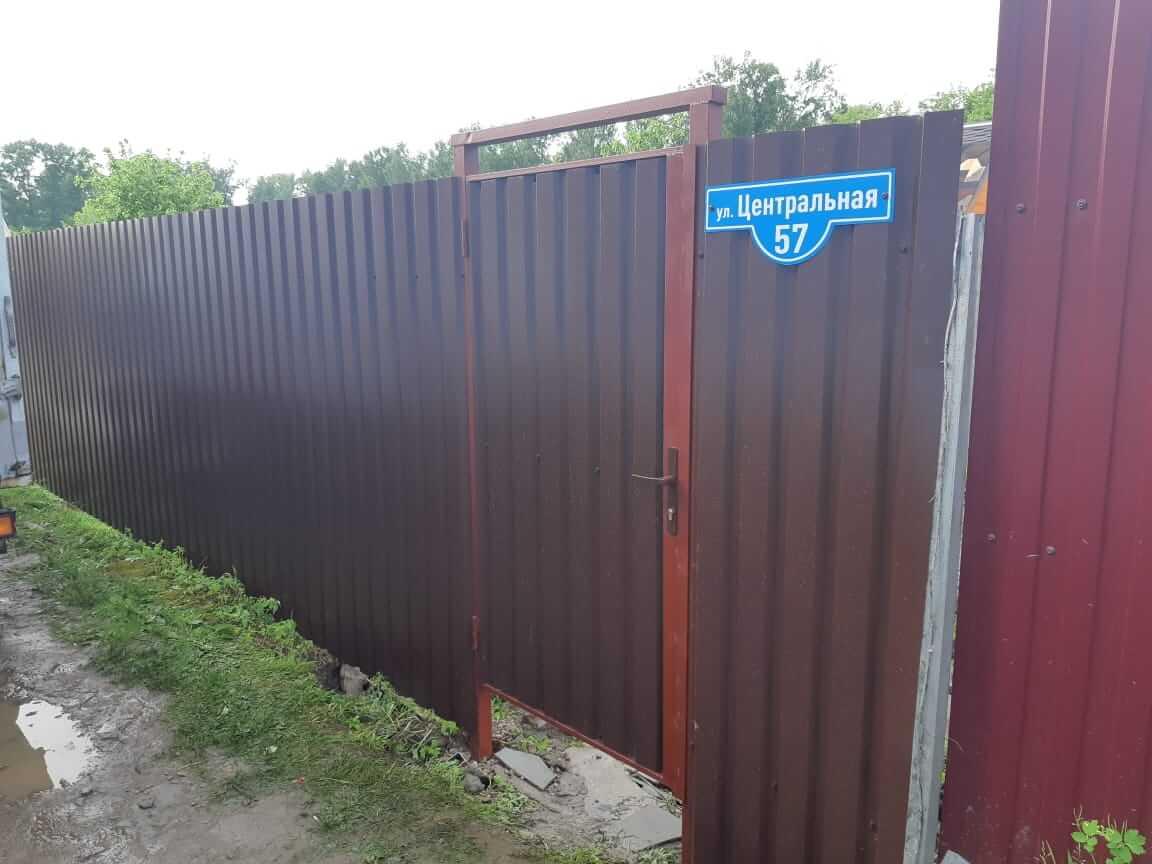 Pryamoy-zabor-s-kalitkoy-v-ramke-i-vreznym-zamkom-Voskresensk-SNT-Kolyberevo-3-5